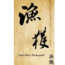 漁獲浜燒 logo
