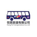 Hang Po Transportation Co. Ltd logo