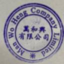 Man Wo Heng Company Limited logo
