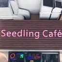 Seedling Cafe logo