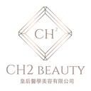 Ch2 beauty logo