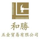 和勝鐵倉 logo