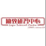 群俊國際有限公司 logo